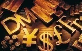 Yen Rose en problemas con acuerdos comerciales, USD / CAD puede ganar en discurso de Poloz